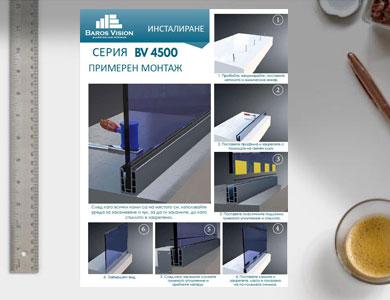 Installationsanleitung für bv4500