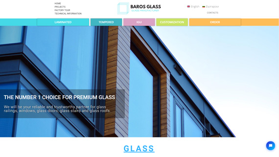 baros glass home page